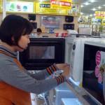 Tiết kiệm khi mua hàng điện máy