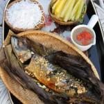 Cá nướng lá chuối