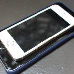 Hướng dẫn cách để bật nút home ảo trên iPhone, iPad